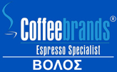 Βόλος Coffeebrands